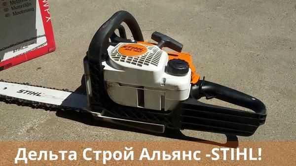 Обслуживание бензопилы штиль 180
