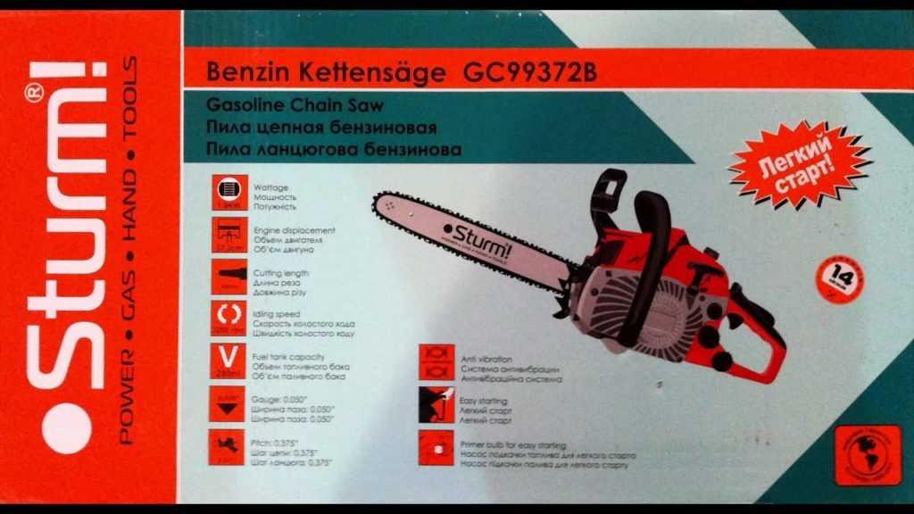 Бензопила штурм (sturm): отзывы владельцев, цена, gc9912, регулировка карбюратора