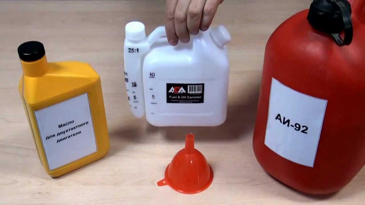 Как сделать бензин для бензопилы