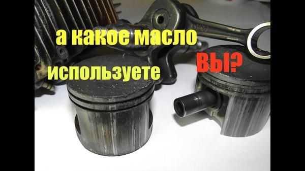 Какой бензин заливать в бензопилу