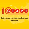 ОКВЭД 2019 с расшифровкой по видам деятельности
