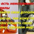 Настройка Карбюратора Бензопилы Хускварна 137