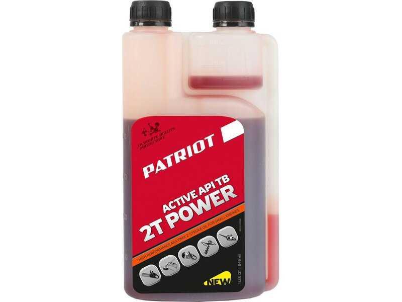 Масло моторное двухтактное Hitachi 714813, купить в интернет-магазине, г. Москва