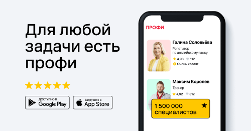 Покос травы триммером в Москве: цены, отзывы и рейтинг мастеров по ремонту — «МастерДел»