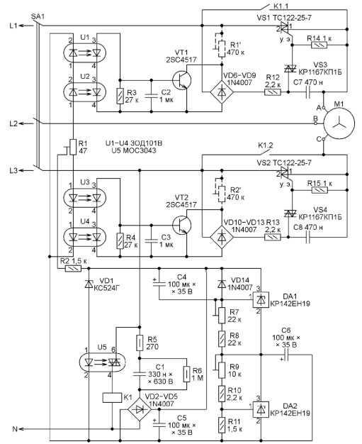 Устройство плавного пуска для электроинструмента: изготовление своими руками