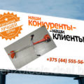 Бензокоса DEMON RQ 580 Pro S антивиб. Оригинал.упаковка, цена 330 руб., купить в Минске — Deal.by (ID#87488856)
