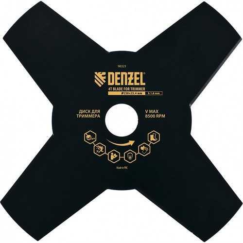 Диск для триммера 255×25,4×1,6 мм 3 лезвия DENZEL 96325 купить — цена, описание, характеристики в интернет-магазине Инструментомания