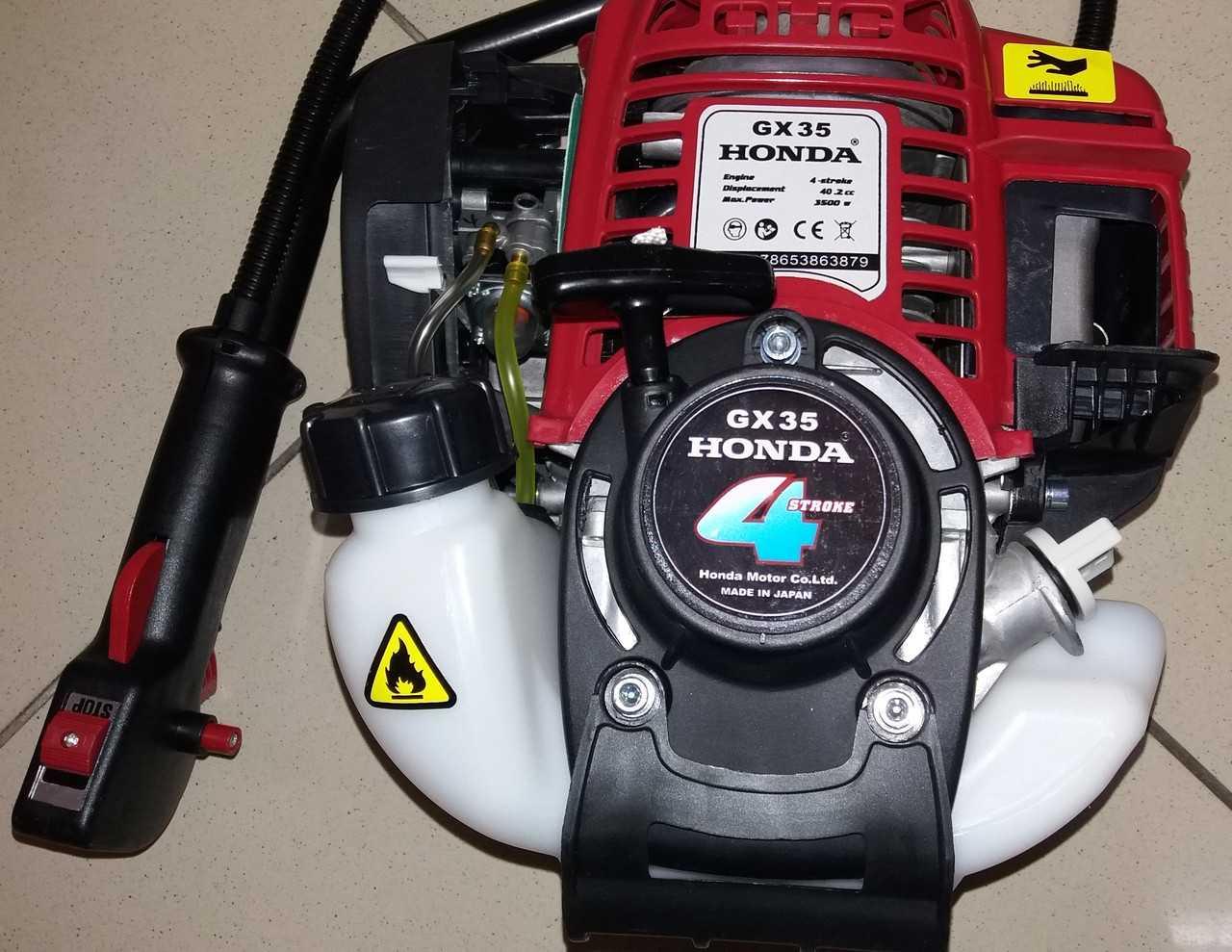 Триммеры HONDA GX35 купить в интернет магазине 👍