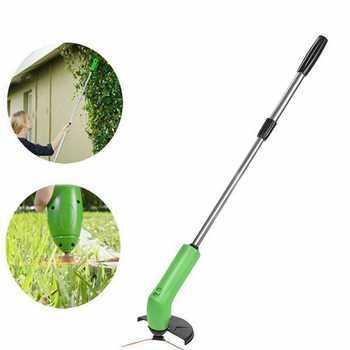 Garden Trimmer — новый компактный триммер для сада | КУПИТЬ