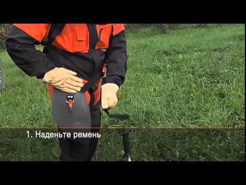 Ремень для электротриммера своими руками