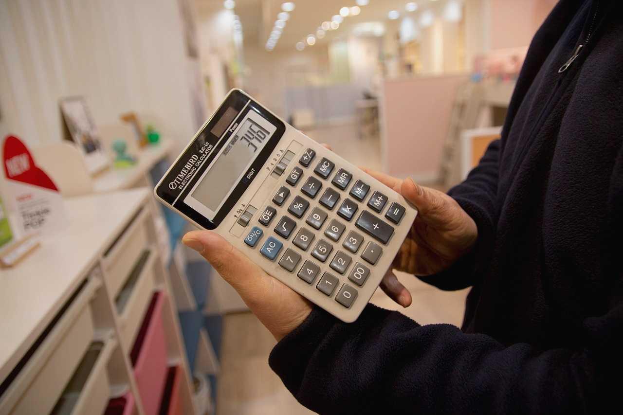 КосГУ 346 – расшифровка и что относится   Современный предприниматель