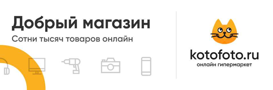 Триммер для рисунков на голове — купить триммеры для рисунков на голове ◈ машинка для стрижки узоров в Новосибирске