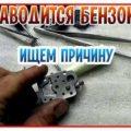 Champion T516: Инструкция и руководство на русском