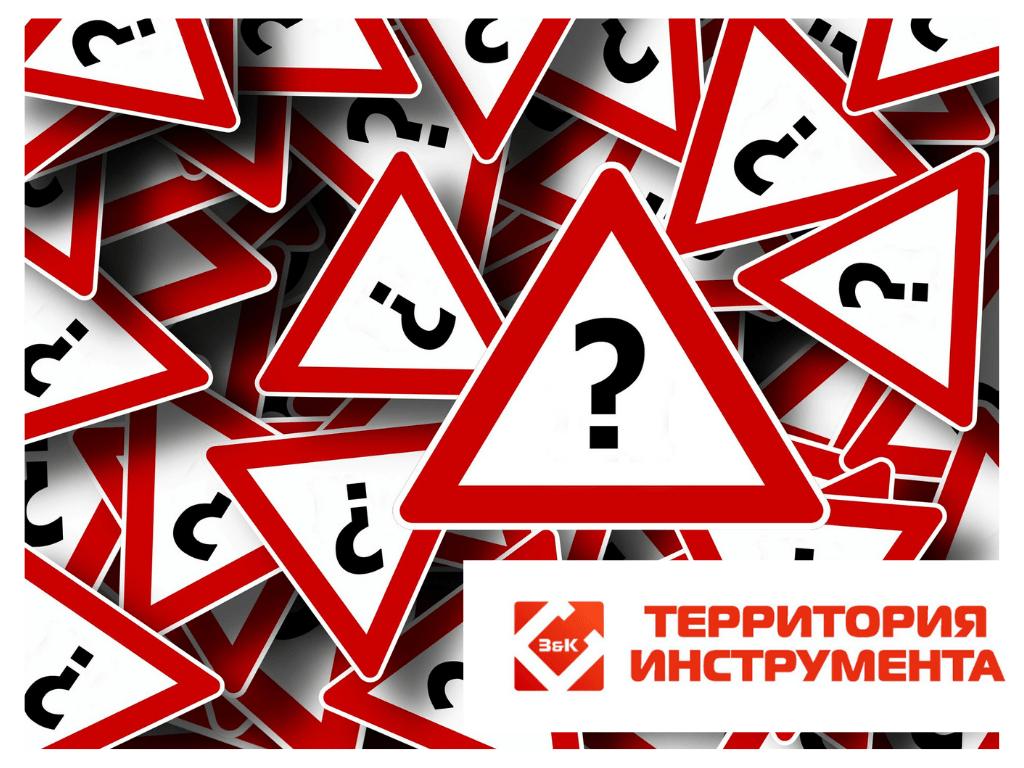 Некачественный ремонт триммера: особенности гарантийного и обычного ремонта – Защита прав граждан
