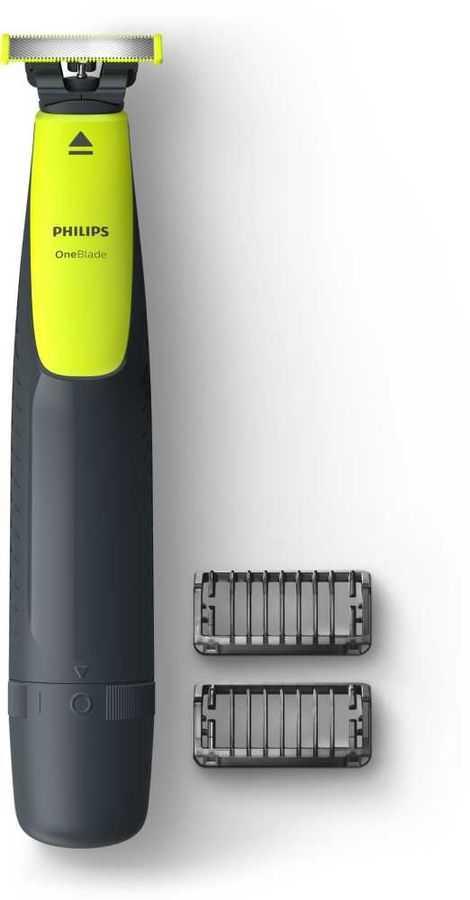 Philips OneBlade QP2510  (QP2510/11) – купить машинку для стрижки волос, сравнение цен интернет-магазинов: фото, характеристики, описание | E-Katalog