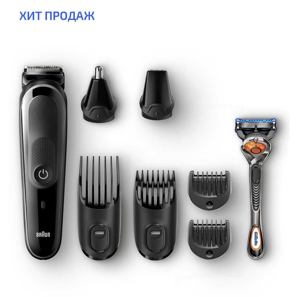 Купить Триммер BRAUN MGK5260 черный в интернет-магазине СИТИЛИНК, цена на Триммер BRAUN MGK5260 черный (1431659) — Краснодар