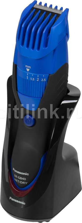 Отзывы покупателей о Триммер Panasonic ER-GB40 синий/черный   1007102. Интернет-магазин DNS