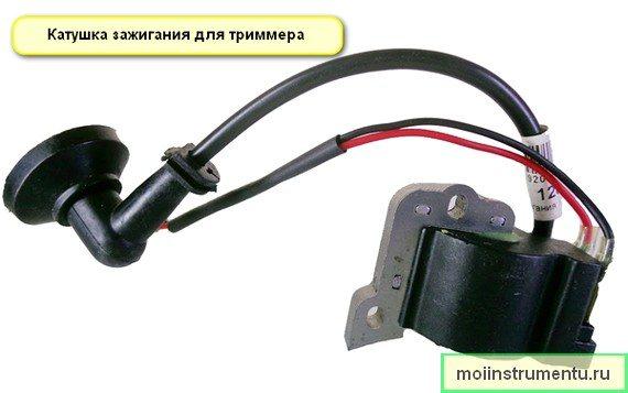 нет подачи топлива в цилиндр триммера – Бензоинструмент – Всё о ремонте инструмента
