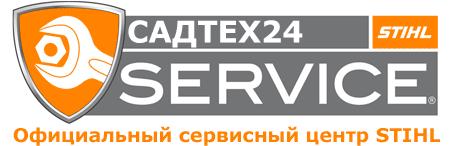 Бензотриммеры купить в Новосибирске по выгодной цене